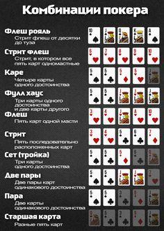 Como se juega el tragamoneda bono bet365 San Miguel-281949