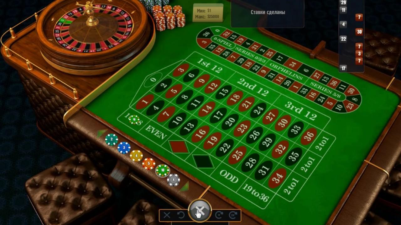 Tragamonedas gratis Fortune Day codigo titan poker-793130