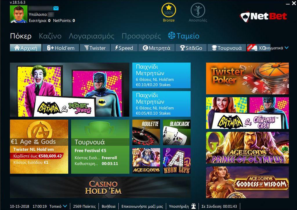 Casino NordicBet netbet poker-500111