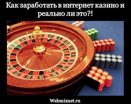 Unibet poker descargar 50 sin ingreso en betclic-689058