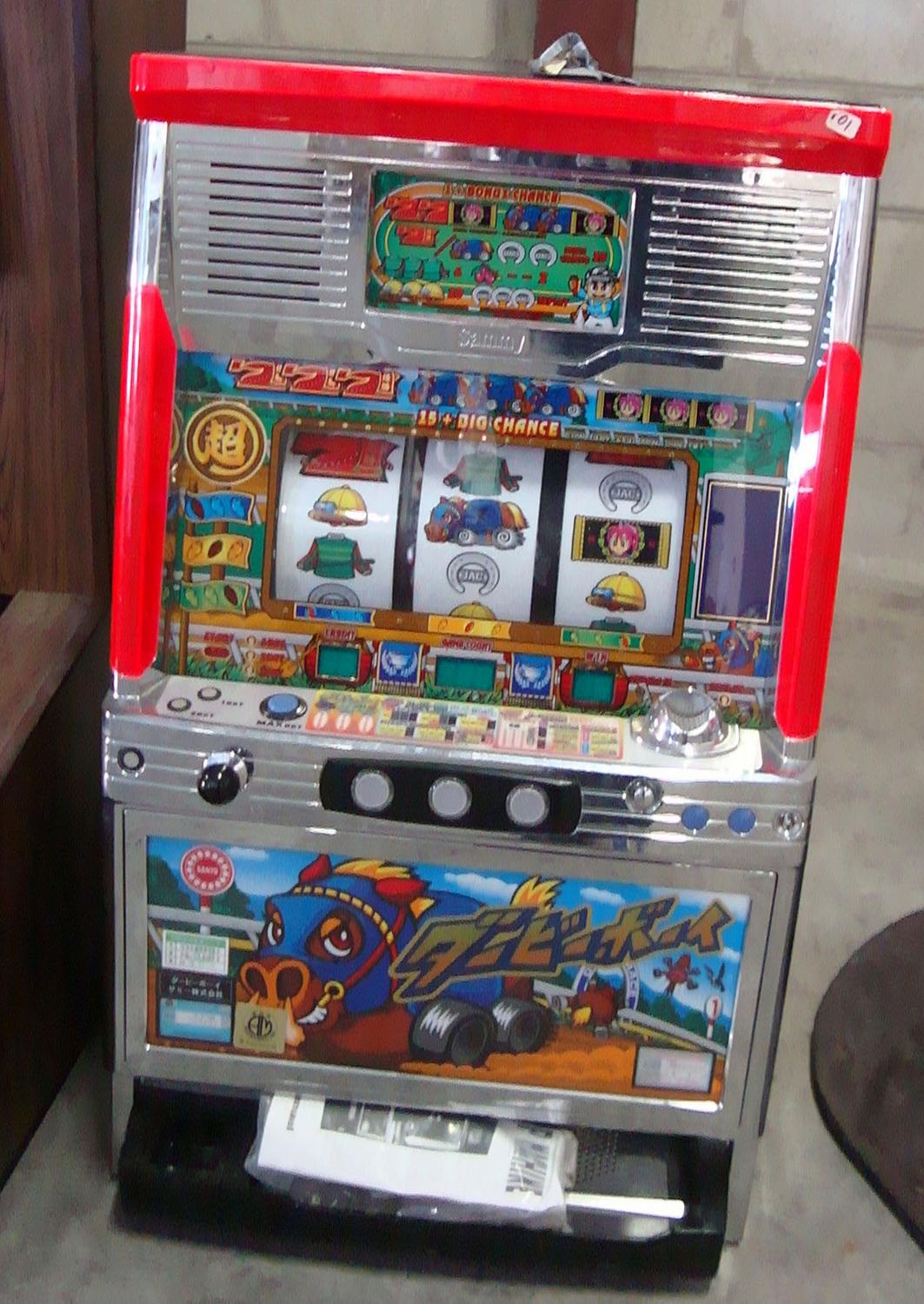 Tragaperra Aladdins Treasure bally slot machines-583380