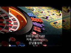 Casino de ludopatas online confiable Santa Cruz-186890