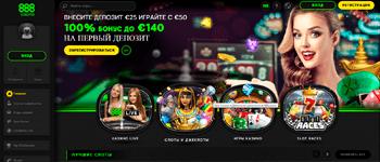 Juegos Big Time unibet enviar dinero casino de forma segura-811785