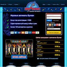 Robux gratis hack bonos que ofrece casino-850328